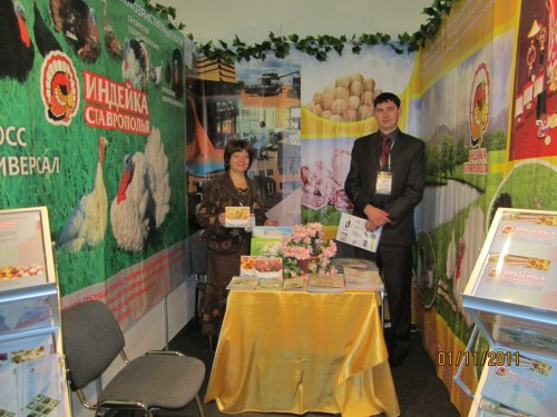 From 1 to 4 November 2011 in Kazakhstan took 6th Central Asian International Exhibition «AgroWorld Kazakhstan 2011